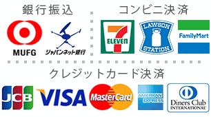 クレジットカード ロゴ